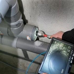 inspection caméra canalisation Essonne 91